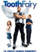 Tooth Fairy (2010) เทพพิทักษ์ ฟันน้ำนม