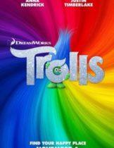 Trolls โทรลล์ส