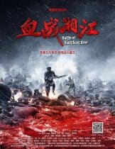 Battle of Xiangjiang River