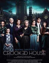 Crooked House (2017) คดีบ้านพิกล คนวิปริต