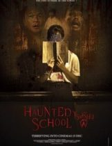 Hunted School (2016)
