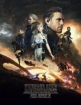 Kingsglaive Final Fantasy XV (2016) ไฟนอล แฟนตาซี 15 สงครามแห่งราชันย์