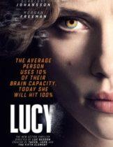 Lucy (2016) ลูซี่ สวยพิฆาต