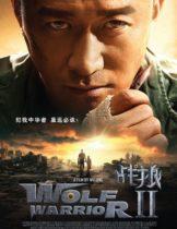 Wolf Warrior 2 (2017) กองพันหมาป่า