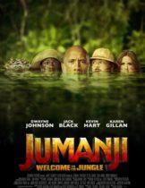 Jumanji Welcome to the Jungle (2017) จูแมนจี้ เกมดูดโลก บุกป่ามหัศจรรย์