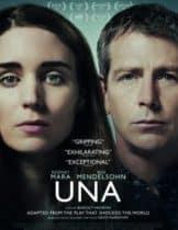 Una (2016) ล่อลวงเธอ (Soundtrack ซับไทย)