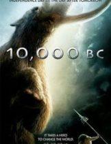 10,000 BC (2008) บุกอาณาจักรโลก 10,000 ปี
