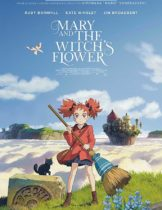 Mary and The Witch's Flower (2017) แมรี่ ผจญแดนแม่มด