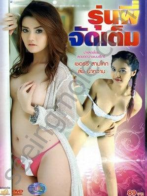 Cherry Samkhok