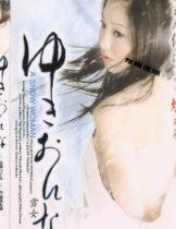 Snow Woman Yukionna (2009) [ญี่ปุ่น 18+]