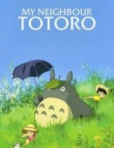 My Neighbor Totoro โทโทโร่ เพื่อนรัก