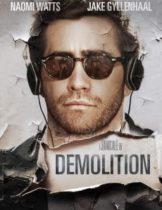 Demolition (2016) ขอเทใจให้อีกครั้ง