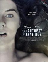 The Autopsy of Jane Doe (2016) สืบศพหลอน ซ่อนระทึก