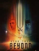 Star Trek 3 Beyond (2016) สตาร์เทรค 3 ข้ามขอบจักรวาล