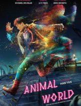 Animal World (2018) เจิ้งไค ฮีโร่เกรียนกู้โลก