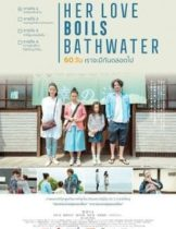 Her Love Boils Bathwater (2016) 60 วัน เราจะมีกันตลอดไป (Soundtrack ซับไทย)