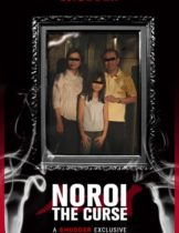 Noroi (2005) อาถรรพ์ตำนานสยอง