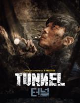 Tunnel อุโมงค์มรณะ(Soundtrack ซับไทย)