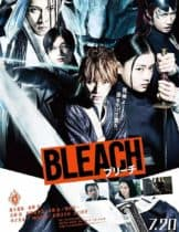 Bleach (2018) เทพมรณะ (Soundtrack ซับไทย)
