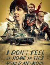 I Don't Feel at Home in This World Anymore (2017) โลกนี้ไม่ใช่ที่ของฉัน (Soundtrack ซับไทย)