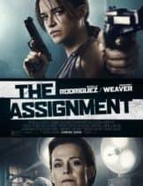 The Assignment (2016) เดอะ แอสไซน์ เม้นท์ (Soundtrack ซับไทย)