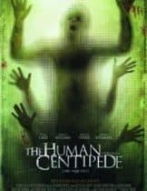 The Human Centipede (First Sequence) (2009) จับคนมาทำตะขาบ 1 (Soundtrack ซับไทย)