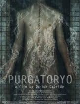 Purgatoryo 20+ (2016) (SoundTrack)