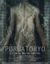 Purgatoryo 20+ (2016) (SoundTrack)