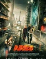 Ares (2016) อาเรส นักสู้ปฎิวัติยานรก