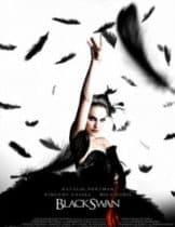 Black Swan (2010) แบล็ค สวอน