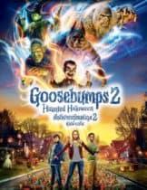 Goosebumps 2 Haunted Halloween (2018) คืนอัศจรรย์ขนหัวลุก 2 หุ่นฝังแค้น