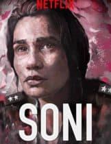 Soni (2018) โซนี่ (SoundTrack ซับไทย)