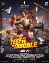Teefa in Trouble (2018) หัวใจโก๋สั่งลุย