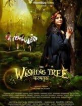 The Wishing Tree (2017) ต้นไม้แห่งปราถนา (SoundTrack ซับไทย)