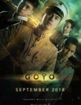 Goyo The Boy General (2018) โกโย นายพลหน้าหยก (SoundTrack ซับไทย)