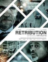 Retribution (2016) พลิกเส้นตาย