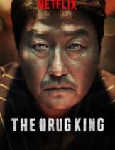 The Drug King (2018) เจ้าพ่อสองหน้า (ซับไทย)