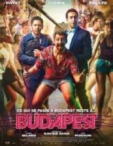Budapest (2018) บูดาเปสต์ ปาร์ตี้ซ่าอำลาโสด (ซับไทย)