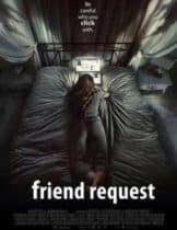 Friend Request (2016) ผีแอดเพื่อน
