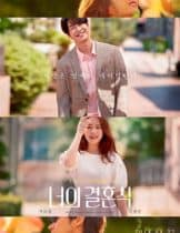 On Your Wedding Day (2018) (ซับไทย)