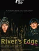 River's Edge (2018) ความตายและสายน้ำ (ซับไทย)
