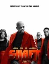 Shaft (2019) เลือดตำรวจพันธุ์ดิบ