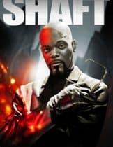 Shaft (2000) แชฟท์ ชื่อนี้มีไว้ล้างพันธุ์เจ้าพ่อ