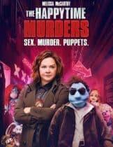 The Happytime Murders (2018) ตายหล่ะหว่า ใครฆ่ามัพเพทส์