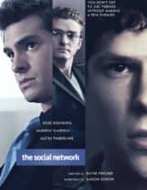 The Social Nework (2010) โซเฃียล เน็ตเวิร์ก