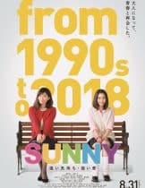 Sunny Our Heart Beat Together