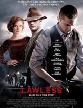 Lowless (2012) คนเถื่อนเมืองมหากาฬ