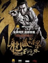 Master of White Crane Fist Wong Yan-lam
