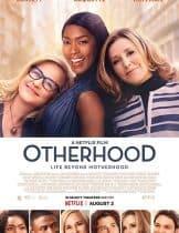 Otherhood (2019) คุณแม่ ลูกไม่ติด(ซับไทย)