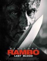 Rambo 5 : Last Blood (2019) แรมโบ้ 5 นักรบคนสุดท้าย